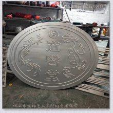 高要求山东金属浮雕,大型青岛金属雕刻人物画厂家直销