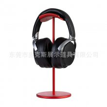 出口日本皮革耳机展示道具 红色金属3C产品支架 拆装耳机展示台