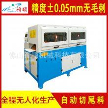 455CNC全自动铝切机 铝型材切割机 无毛刺切割机厂家定制