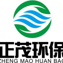重庆正茂环保科技有限公司