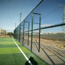 金州区笼式足球场围栏订做-厂家