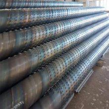 轻型井点降水钢管(滤水管)273mm打井钢管销售价格