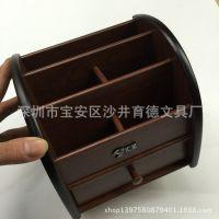 供应汇星木质笔筒 带抽屉 多功能笔筒 文具笔架1025 木制笔筒