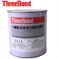 上海环央供应三键TB2202threebond2202环氧胶TB2202包装