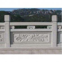 石栏板的作用 石栏板的制作 亿昊石业