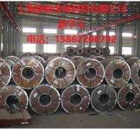 上海静裕金属材料有限公司