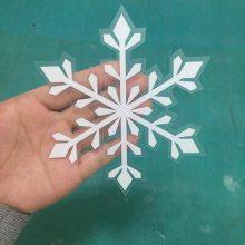 南山厂家定制UV白色双面雪花玻璃贴 无胶可移除