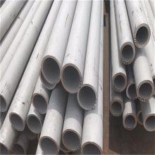 现货201不锈无缝钢管 304不锈钢制品管 白钢管 切割零卖