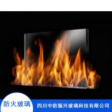厂家供应隔热型防火玻璃_中防振兴住宅专用防火玻璃