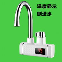 厨房洗脸盆卫生间浴室速热单孔水龙头即热式电热冷热两用水龙头