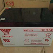 汤浅蓄电池NP12-12汤浅蓄电池12V12ah铅酸蓄电池UPS专用质保一年