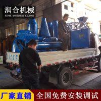 废弃菌棒机 炭粉制棒机 50型木粉制棒机 新型木炭机设备