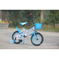 新款小飞熊自行车12.14.16.18非折叠童车批发带框小孩车子代发
