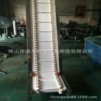 厂家生产皮带输送机流水线  防静电提升皮带流水线 非标定制设备