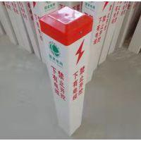 电力电缆警示桩标志桩PVC玻璃钢管道标识光缆地埋标志桩玻璃钢标志桩