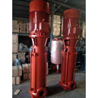 消防泵编号注册,XBD7.0/45-G-L,小区室外消火栓泵,河北现场稳压泵视频