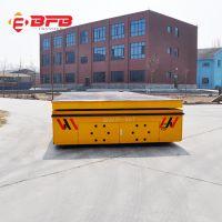 BFB牌搬运设备厂家定制直销载重70吨无轨电动平车 BWP水泥地面行驶胶轮电动平板车