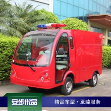 安步优品ABLQXF600红色两座电动消防车 封闭式电动消防车 有带门微型消防车