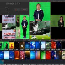 成都天狐供应LBS多机位电商直播系统 便携VH版