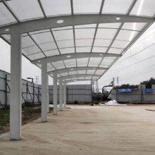 定制青海SF-MJG0444摩托车膜结构停车棚 遮阳篷 挡雨蓬(上门安装)