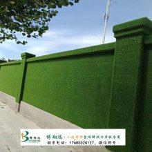 围墙贴假草坪隔热效果