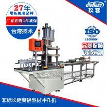 气液自动化机械-玖容气液自动化设备-唐山气液自动化