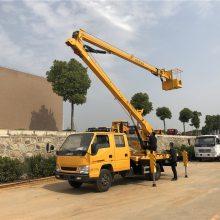 18米路灯高空作业车,蓝牌高空作业车厂家直销,升降平台作业车