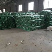 砂石料厂盖土网 煤场覆盖网 沙石料覆盖网