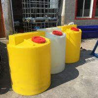 常州厂家供应一体化搅拌桶设备 MC-200L加药桶 电池加药泵
