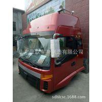 福田欧曼车速里程表传感器 1b18037600027 价格 图片 厂家