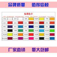 广东环保塑料UVled丝印油墨 闻溶剂油墨味对人体的危害