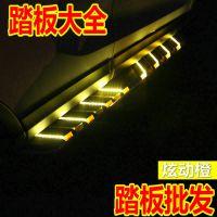 名爵ZS侧踏板改装ZS外侧脚踏板配件装饰锐腾侧踏板名爵zs带灯踏板