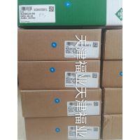 德国力士乐滑块R165342320 R16535232X进口设备高端配件
