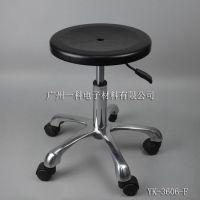 供应铝合金马蹄脚升降塑胶凳YK-3606-F 防静电凳子 洁净室车间旋转塑胶圆凳