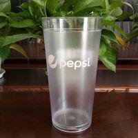 东莞AS塑料磨砂杯32oz塑料茶水杯厂家定制亚克力杯可印刷图案