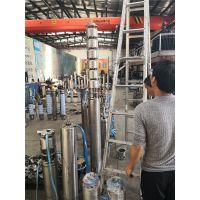 天津热水深井泵|高扬程1500米水温泉潜水电泵_不锈钢潜水泵