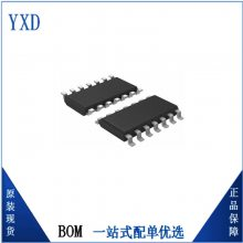 供应IR21814STRPBF SOIC-14 IR国际整流器 门驱动器芯片IC