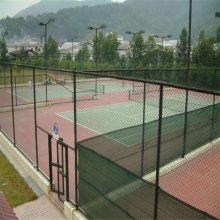 排球场围网 篮球场围网 勾花围网厂家