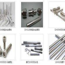 astelloyC-2000不锈钢管美国C原产