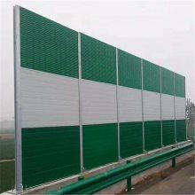 高速公路声屏障高架桥透明隔音板小区空调外机消音墙室外隔音板