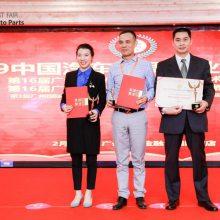 2021第17届广州国际车用散热系统及设备展览会