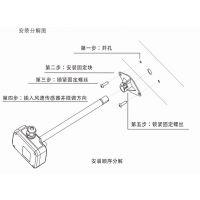 风速传感器-分体式-管道风速专用系列-XT-FS1001C型【熙坦科技】