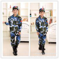 儿童军装舞蹈服男女中小学生军训迷彩表演服套装夏令营作战野营服