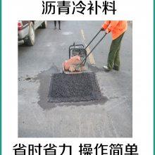 邵阳市双清区冷沥青的用途