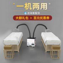 艾灸烟雾净化器除烟味吸烟机移动式家用空气净化排烟机系统过滤器