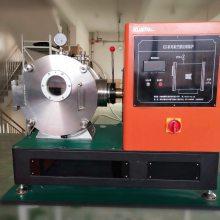 200g台式真空熔炼炉小型真空感应炉