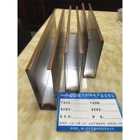 汽车4S店室内防火木纹铝方通吊顶专业生产商