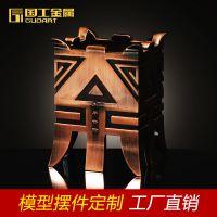 铜摆件工艺品定制 纯铜摆件模型定做 文化雕塑铸铜摆件黄铜工艺品厂家直销