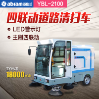 9吨扫路车价格/ 豪华扫路车/哪家扫路车便宜/ 小型社区扫路车多少钱
