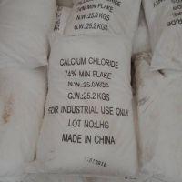 氯化钙山东海化原装 济南现货销售 食品级